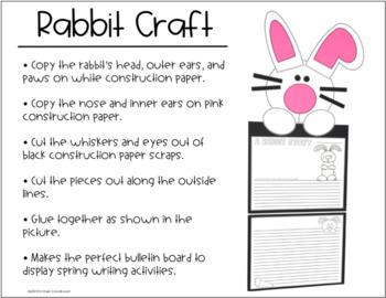 Spring Writing for Second Grade