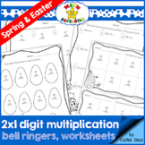 Spring and Easter 2 by 1 digit multiplication