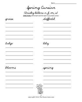 Spring and Easter Cursive Handwriting Freebie