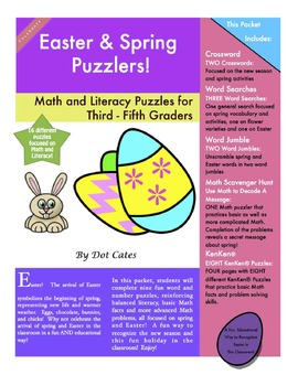 Spring and Easter Puzzlers!  16 Literacy and Math Puzzles for 3rd - 5th Grade