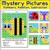 Addition and Subtraction Math Facts Color by Number Summer