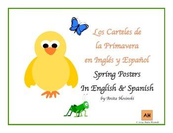 bilingual spanish posters spring theme