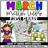 March Math Centers: FIRST GRADE