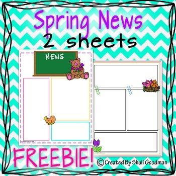 Spring news letter templet - FREEBIE