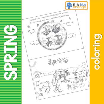 Spring season bundle