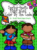 Spring-tastic Sight Word Color By The Code