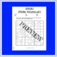 Spring vocabulary sudoku puzzles