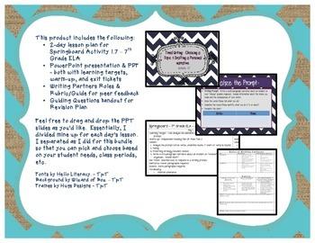 Springboard - 7th Grade ELA - Activity 1.7