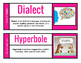 Springboard Unit 4 Vocabulary Word Wall 2.0