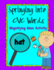 Springing into Sight Words ( Magnifying Glass Literacy Center )