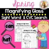 NO PREP Magnifying Glass Literacy Center: Springing into Sight Words & CVC Words