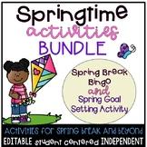 Springtime Activities Bundle