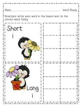 Springtime Short i & Long i Write the Room
