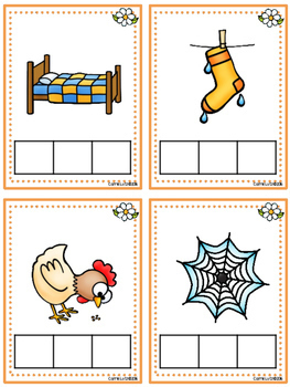 Short Vowels Sound Boxes with Practice Pages {Spring Themed}