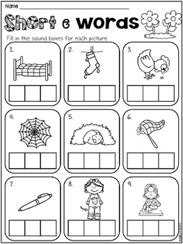 Sound Boxes  Short Vowels with Practice Pages {Spring Themed}