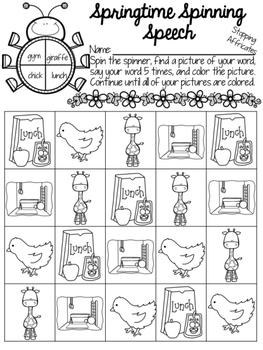 Springtime Spinning Speech: Phonology Activities