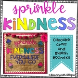 Kindness Bulletin Board and Cupcake Craftivity | Valentine's Day