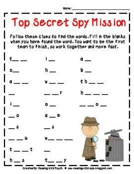 """Sight Word """"Spy Around The Room With Me"""" Activity & Worksheets"""
