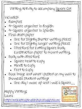 Square Cat - Narrative Writing
