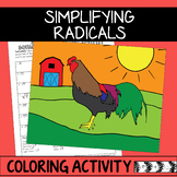 Simplifying Radicals Coloring Activity / Square Root Coloring Activity