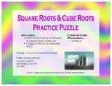 Square Roots & Cube Roots practice puzzle - 8.EE.2
