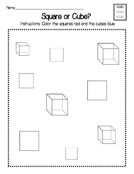 Square or Cube? Worksheet