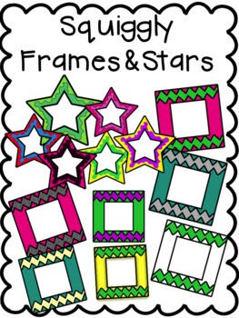 Squiggly Frames & Stars Digital Clipart {Clipart for Comme