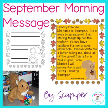 Squirrel Morning Message - Aligned to English Language Art