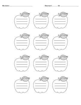 Srta Parisi -- Mi árbol genealógico -- Family tree graphic organizer