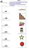 St Blend Matching Worksheet