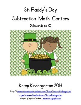 St. Paddy's Day Subtraction Math Centers (Minuends to 10)