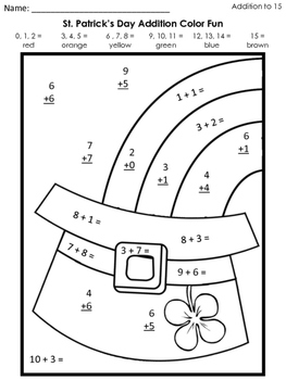St. Patrick's Day Leprechaun Worksheets and Writing Prompts Bundle