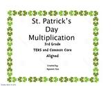 St. Patrick Multiplication