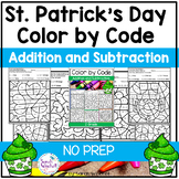 St. Patrick's Day Activities Addition and Subtraction Firs