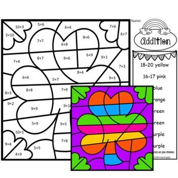St. Patrick's Color by Code BUNDLE, addition & subtraction & word families Set