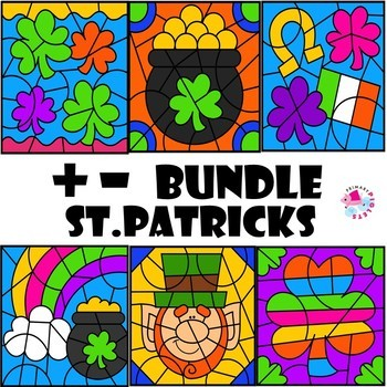 St. Patrick's Color by Number Addition & Subtraction BUNDLE