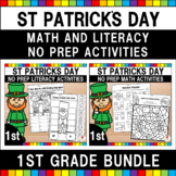 St Patrick's Day Math and Literacy Worksheets (1st Grade Bundle)
