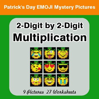 St Patrick's Day: 2-Digit Multiplication - Color-By-Number Math Mystery Pictures