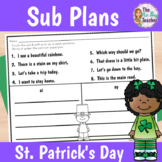 St. Patrick's Day Activities for 2nd Grade Sub Plans