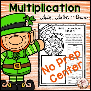 """St. Patrick's Day """"Multiplication Facts"""" (Spin, Solve and Draw)"""
