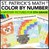 5th Grade St. Patrick's Day Activities: 5th Grade St. Patrick's Day Math