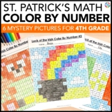 4th Grade St. Patrick's Day Activities: 4th Grade St. Patrick's Day Math