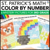 3rd Grade St. Patrick's Day Activities: 3rd Grade St. Patrick's Day Math