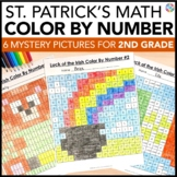 2nd Grade St. Patrick's Day Activities: 2nd Grade St. Patrick's Day Math