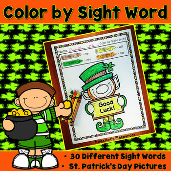 St. Patrick's Day: Color by Sight Word