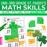 St. Patrick's Day 2nd-3rd Math Skills Worksheets | Secret