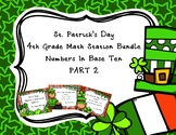 St. Patrick's Day 4th Grade NBT Math Stations Part 2