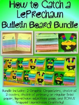 St. Patrick's Day How to Catch a Leprechaun Bulletin Board Bundle Writing Craft