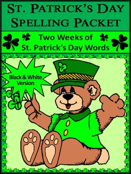 St. Patrick's Day Language Arts Activity: St. Patrick's Day Spelling Worksheets