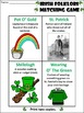 St. Patrick's Day Game Activities: Irish Folklore Vocabula